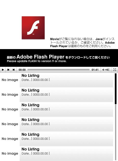 Please update FLASH to version 9 or more.